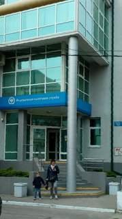 Банк кубань кредит головной офис адрес